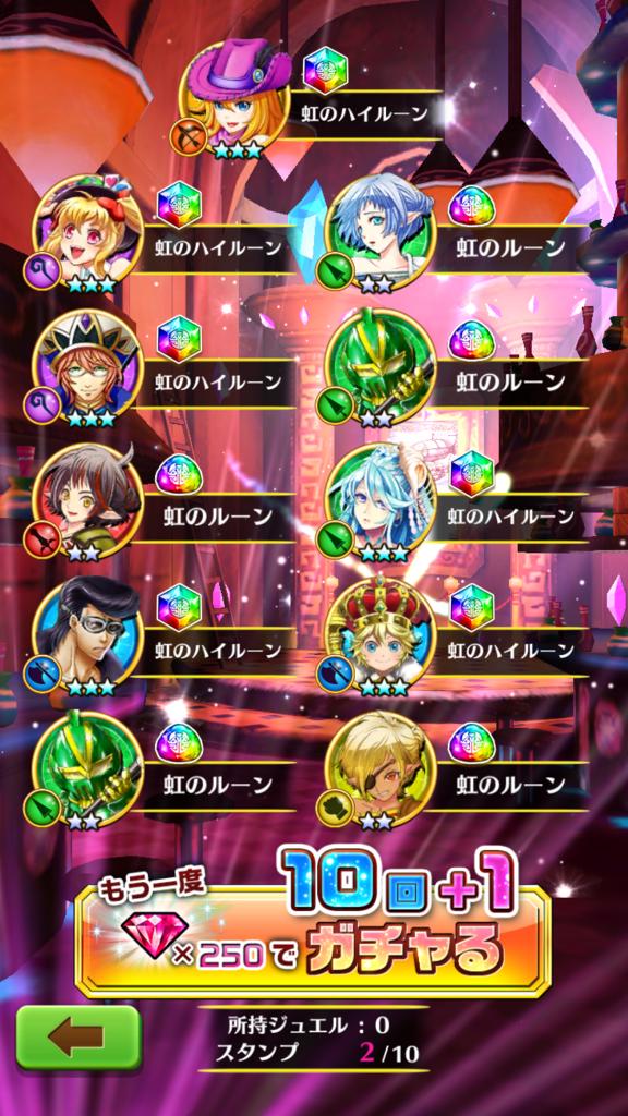 f:id:iroha_dayo:20170516193224p:plain