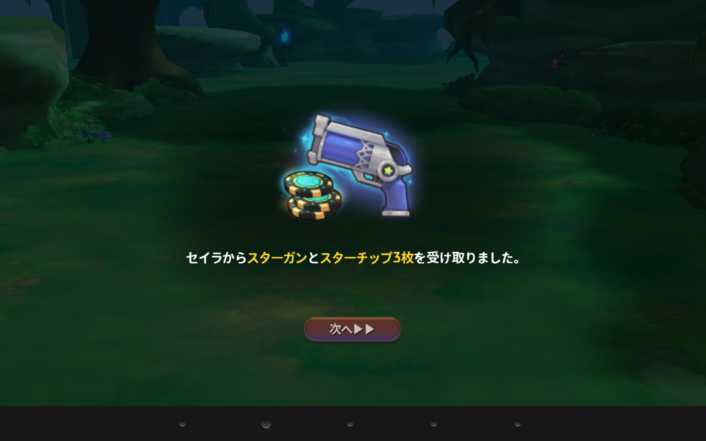 f:id:iroha_dayo:20170517195353p:plain