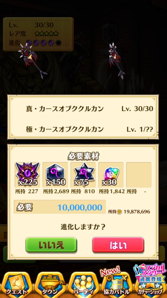 f:id:iroha_dayo:20170605143753p:plain