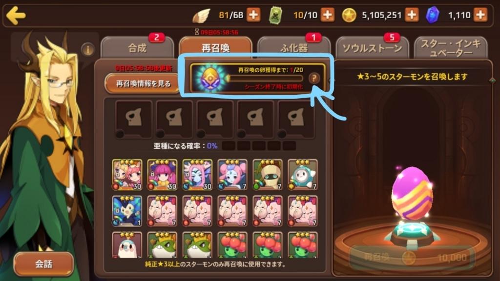 f:id:iroha_dayo:20170621180239j:plain