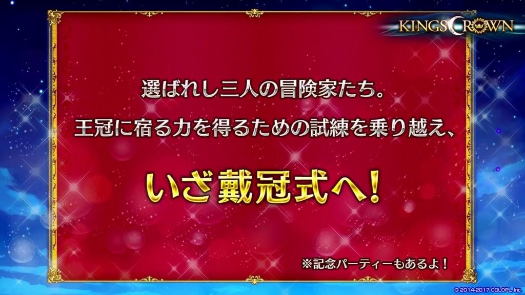 f:id:iroha_dayo:20170629155403j:plain