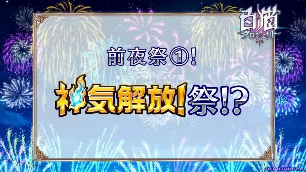 f:id:iroha_dayo:20170629161413j:plain