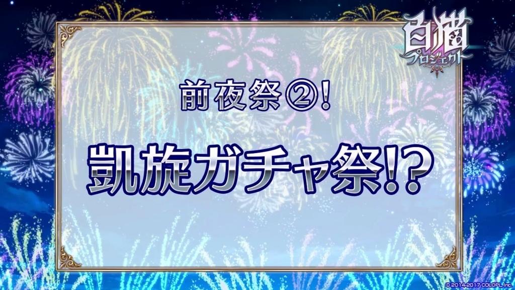 f:id:iroha_dayo:20170629162232j:plain