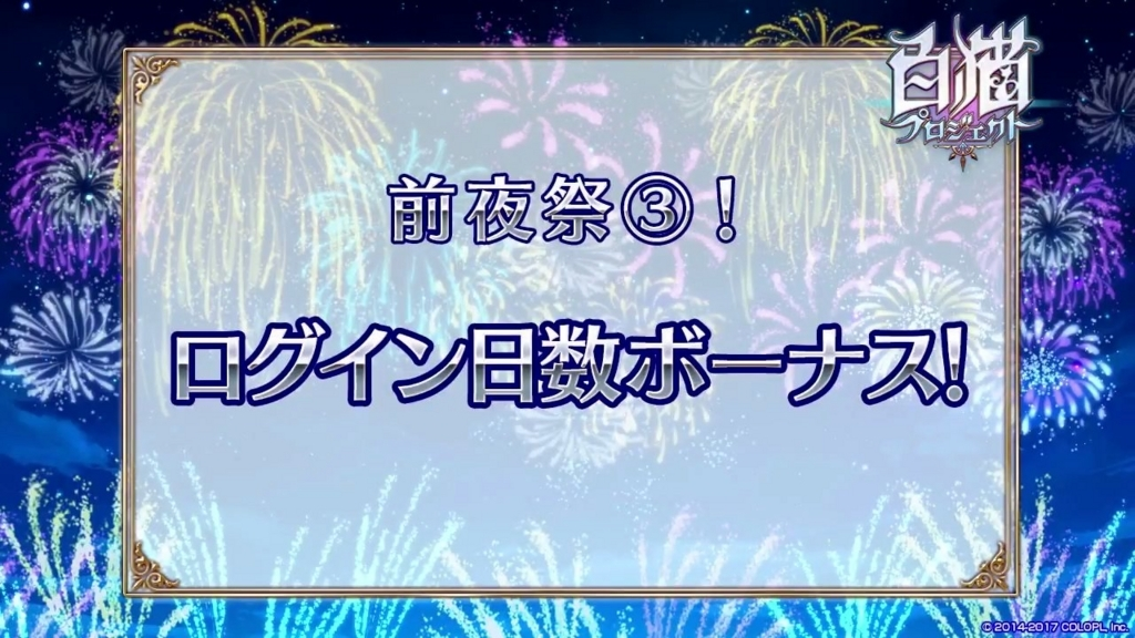 f:id:iroha_dayo:20170629162940j:plain