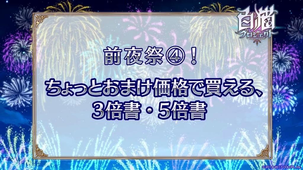 f:id:iroha_dayo:20170629163535j:plain