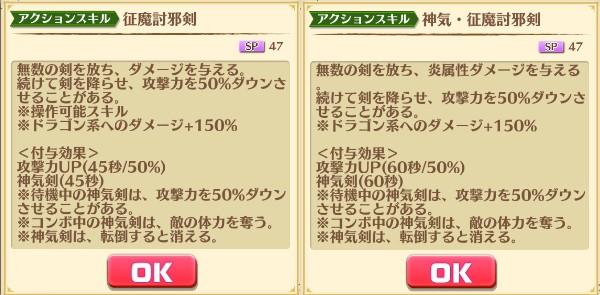 f:id:iroha_dayo:20170703163520j:plain