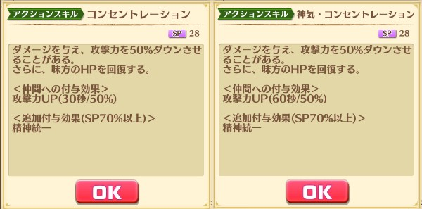 f:id:iroha_dayo:20170704162529j:plain