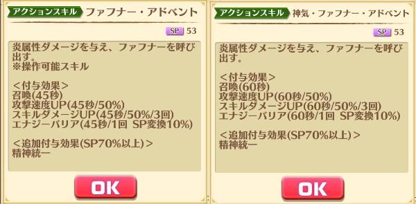 f:id:iroha_dayo:20170704162649j:plain