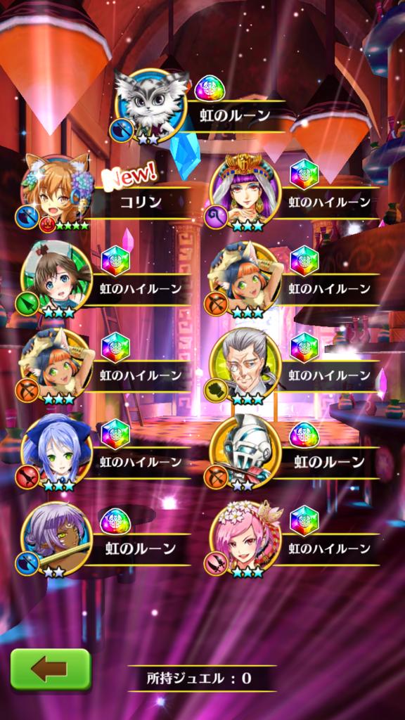 f:id:iroha_dayo:20170705162424p:plain