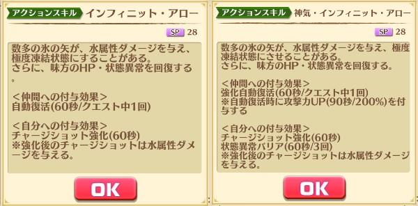 f:id:iroha_dayo:20170710160652j:plain