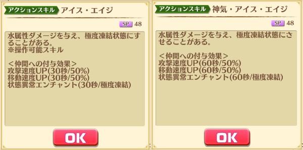 f:id:iroha_dayo:20170710160930j:plain