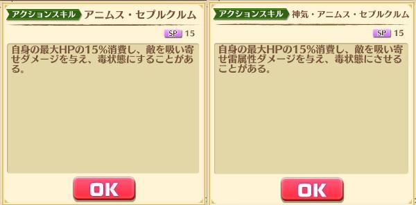 f:id:iroha_dayo:20170711161643j:plain
