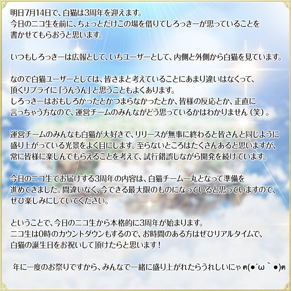 f:id:iroha_dayo:20170713161641j:plain
