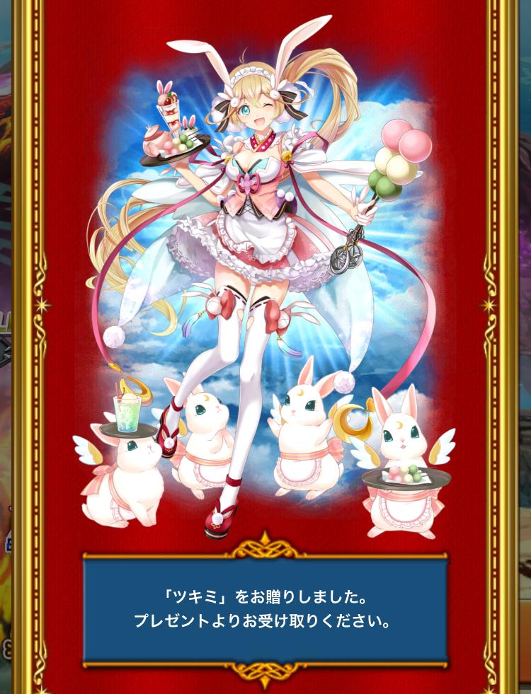 f:id:iroha_dayo:20170714163904p:plain