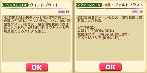 f:id:iroha_dayo:20170718165002j:plain