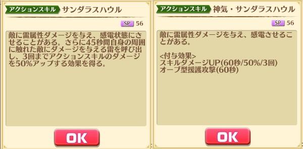 f:id:iroha_dayo:20170718165033j:plain