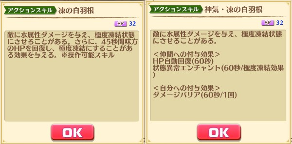 f:id:iroha_dayo:20170719162327j:plain