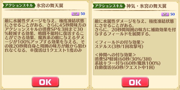 f:id:iroha_dayo:20170719162340j:plain