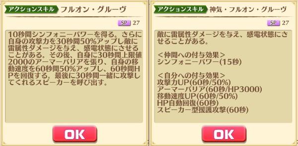 f:id:iroha_dayo:20170720160341j:plain