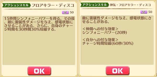 f:id:iroha_dayo:20170720160405j:plain