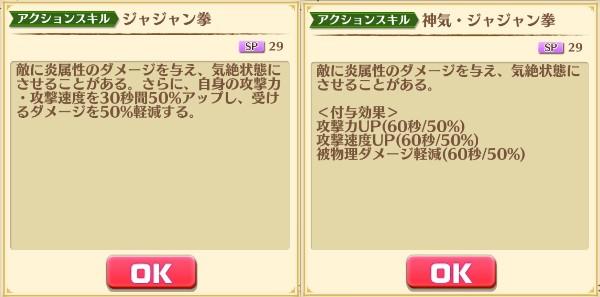 f:id:iroha_dayo:20170804170124j:plain