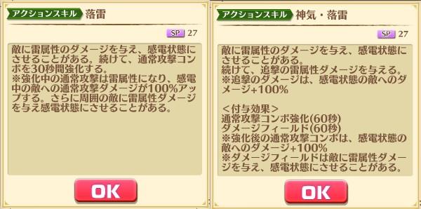 f:id:iroha_dayo:20170804171914j:plain