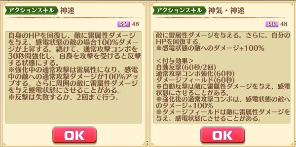 f:id:iroha_dayo:20170804172319j:plain
