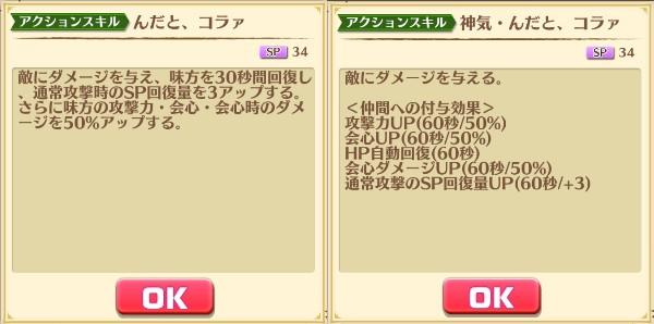 f:id:iroha_dayo:20170804173700j:plain