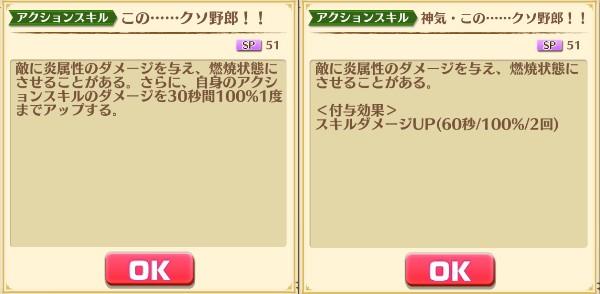 f:id:iroha_dayo:20170804173928j:plain