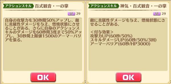 f:id:iroha_dayo:20170804174833j:plain