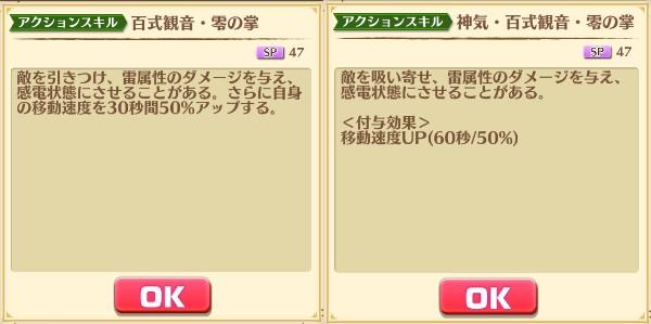 f:id:iroha_dayo:20170804175014j:plain