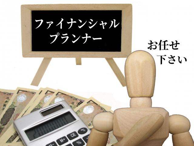 f:id:iroha_fp:20200518220550j:plain
