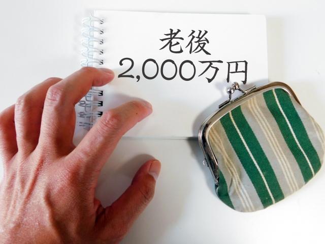 f:id:iroha_fp:20201005225320j:plain