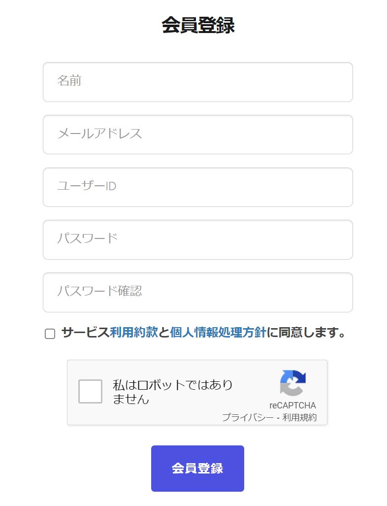 f:id:iroha_fp:20210703132156p:plain