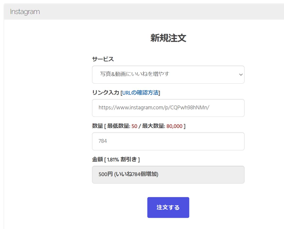 f:id:iroha_fp:20210706145021p:plain