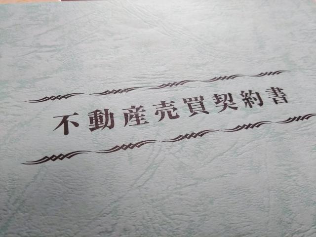 f:id:iroha_fp:20210711225000j:plain