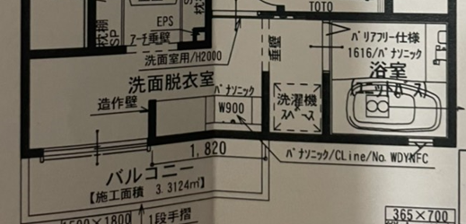 f:id:iroha_fp:20210725121256p:plain