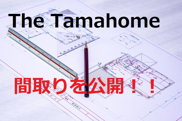 f:id:iroha_fp:20210725124043j:plain