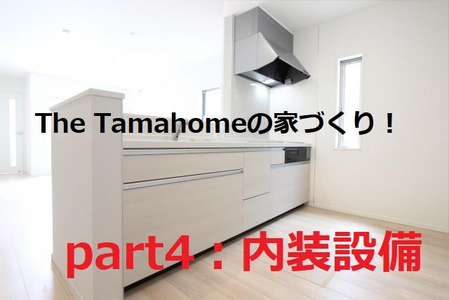 f:id:iroha_fp:20210828154206j:plain