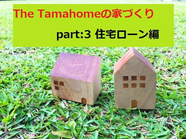f:id:iroha_fp:20210828154452j:plain
