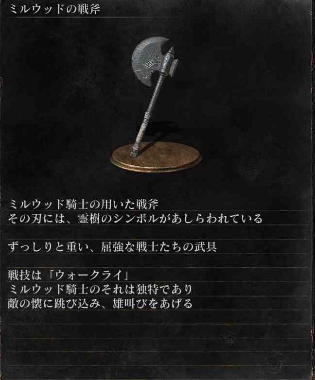 f:id:irohai:20161025125945p:plain