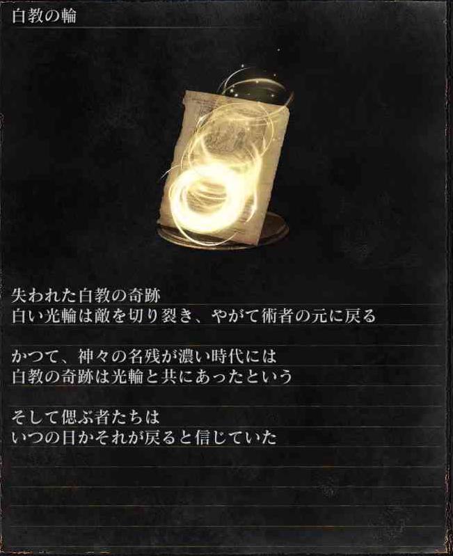 f:id:irohai:20161025165748p:plain