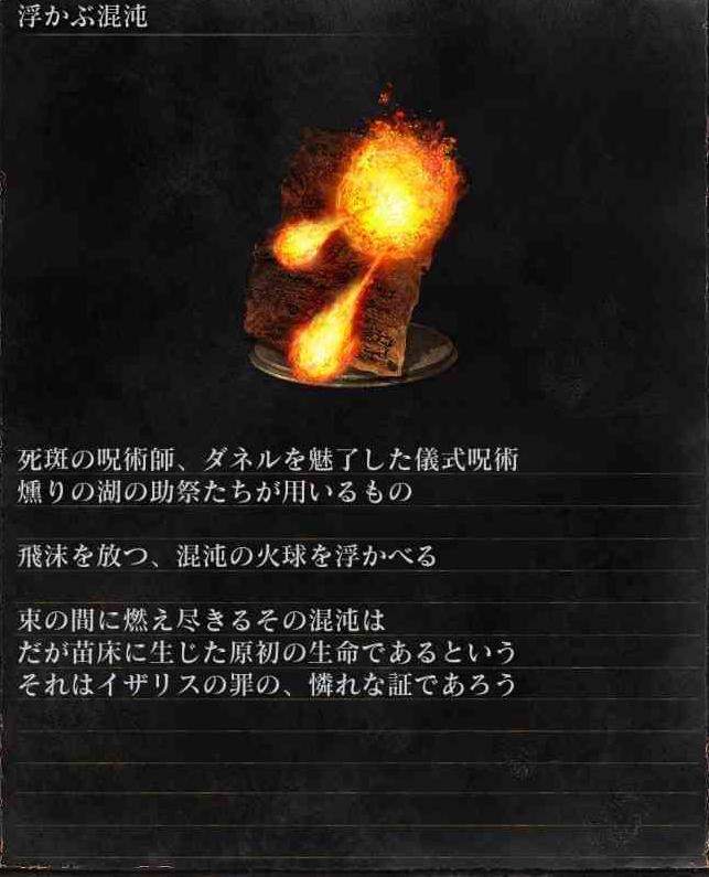 f:id:irohai:20161026012601p:plain