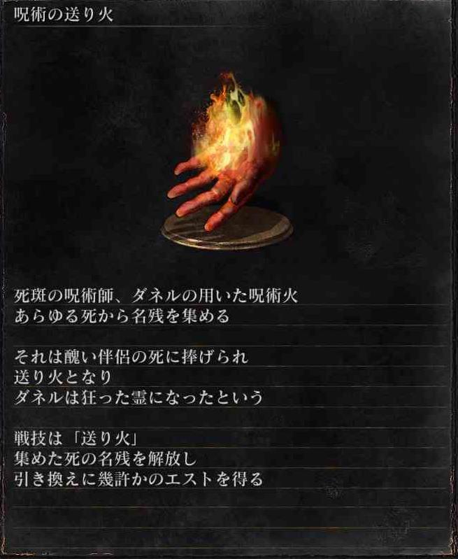 f:id:irohai:20161026012610p:plain