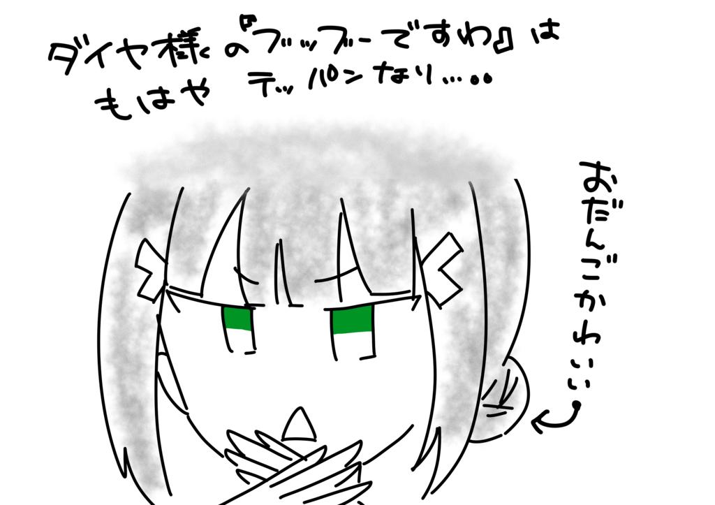 f:id:irohamane:20171013190700j:plain