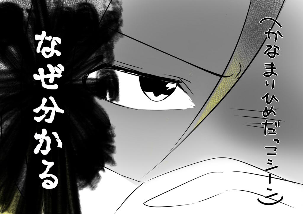 f:id:irohamane:20171013192202j:plain