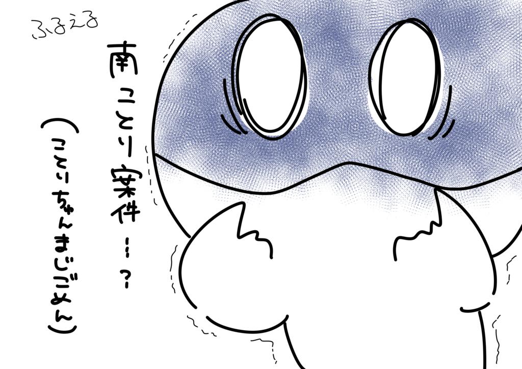f:id:irohamane:20171013192518j:plain