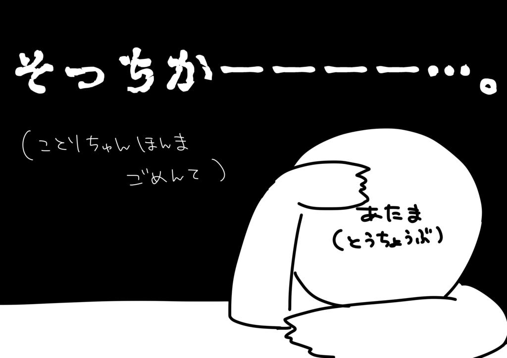 f:id:irohamane:20171013192604j:plain