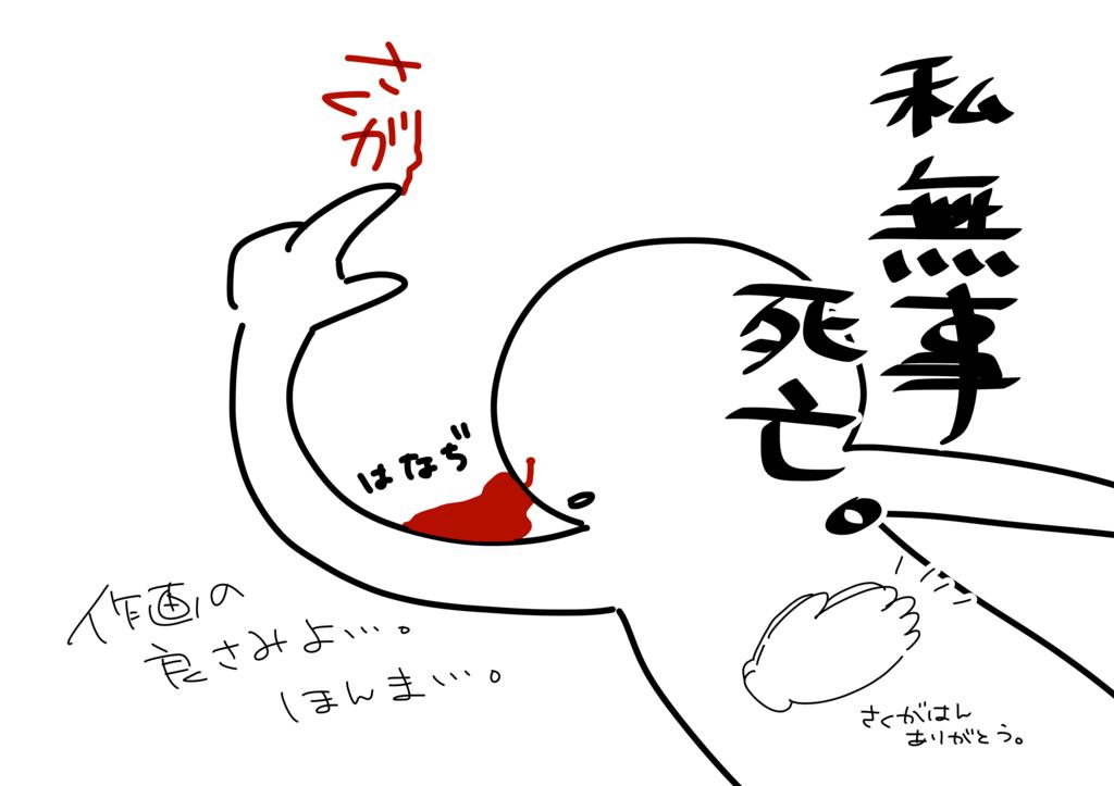 f:id:irohamane:20171013192637j:plain