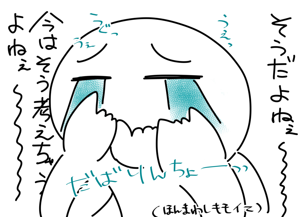 f:id:irohamane:20171013192707j:plain